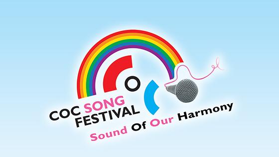 COC Songfestival