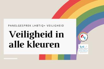Kopie van Veiligheid in alle kleuren bij COC Midden-Nederland